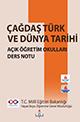 AÖL Çağdaş Türk ve Dünya Tarihi 1 Online Test 7