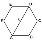 Açık Lise Matematik 3 Online Test: 3